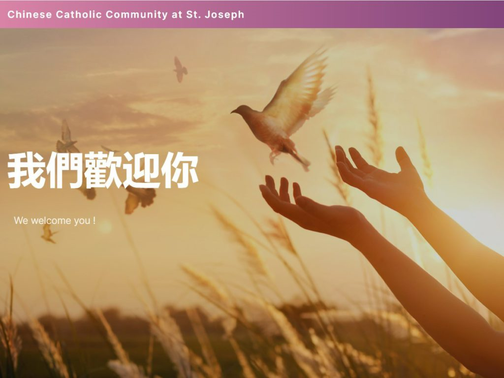 StJoseph-Catholic-Church-Fremont-Chinese-Community-4X3